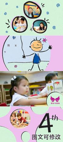 卡通六一儿童相册模板