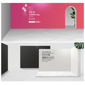 淘宝家具建材海报banner 设计