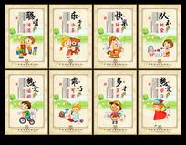 幼儿园文化展板设计