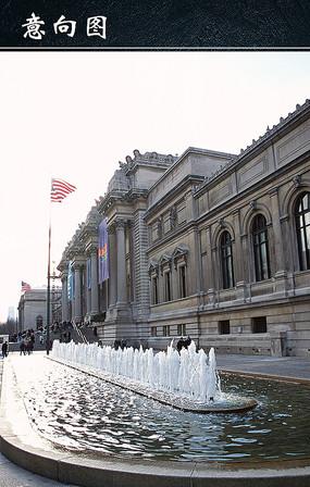 城市景观政府大楼门前的水池