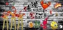 海鲜香辣虾背景墙