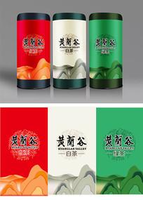 简约茶叶包装设计