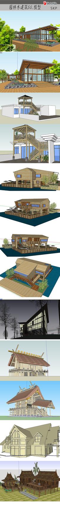 木结构建筑设计模型
