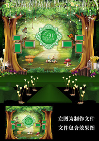 时尚森系婚礼舞台背景设计