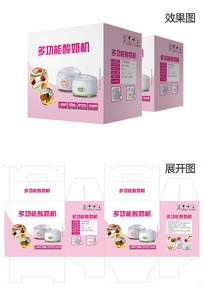 小家电器酸奶机纸盒包装设计