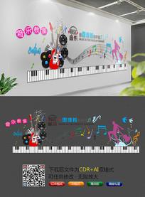 音乐教室文化墙背景