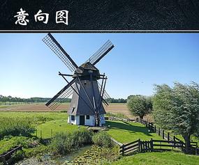 农场大风车景观图