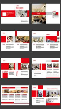 红色画册排版设计