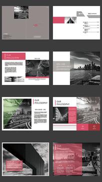 简约画册设计版式设计