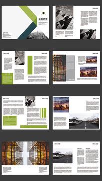 简约企业宣传画册设计模板