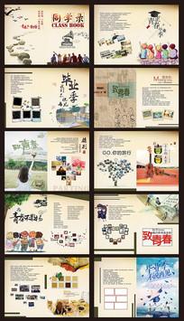 同学录相册设计