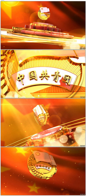 五四青年节中国共青团片头