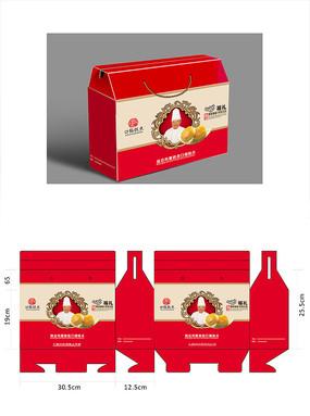 月饼手提式礼盒包装设计