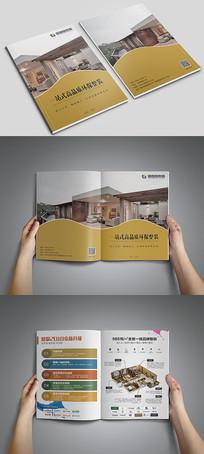 装修公司对折页设计