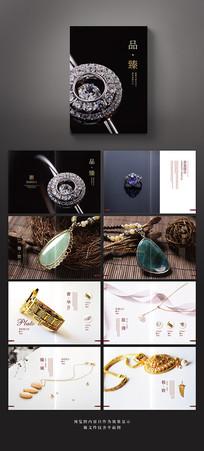 黑色时尚典雅珠宝品牌产品画册