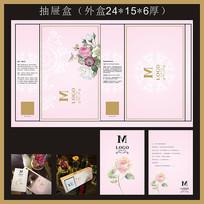 玫瑰花茶(抽屉盒)包装