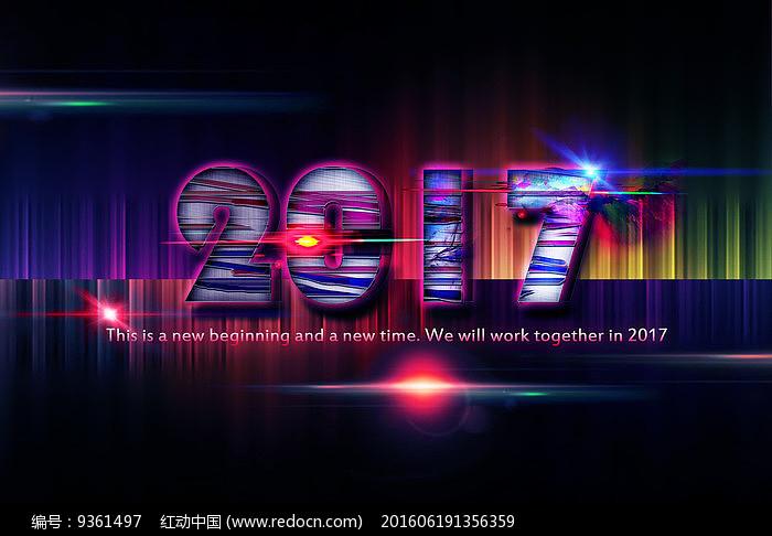 字体设计3d海报