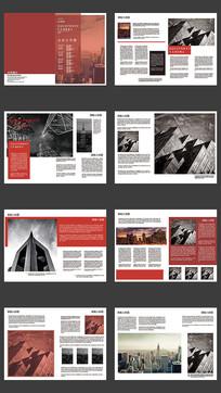 多栏式排版画册设计