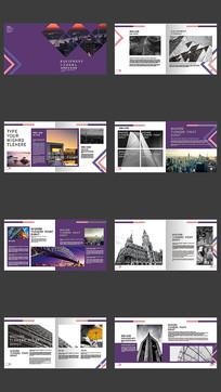 紫色宣传画册设计模板