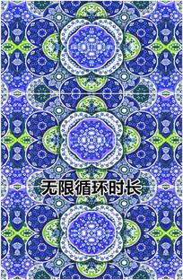 蓝色新疆图案民俗花纹背景视频