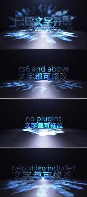 震撼3d字幕标题掉落片头模板