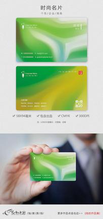 绿色时尚水彩个性名片设计