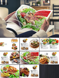 美食画册模板设计