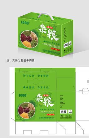 五谷杂粮绿色时尚包装设计