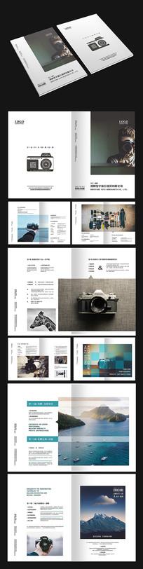 旅行相机画册