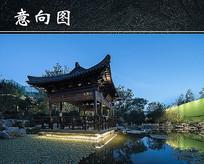 中式亭景观设计