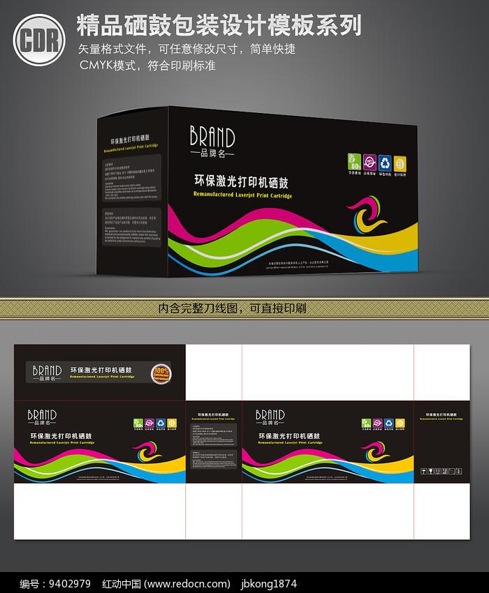 彩色线条背景硒鼓包装盒图片
