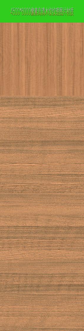 高清木纹图片JPEG图