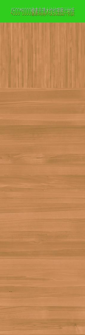 木纹材质木纹图片