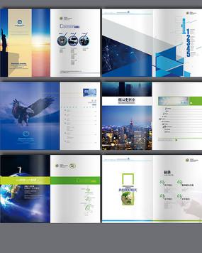 大气企业画册目录模版