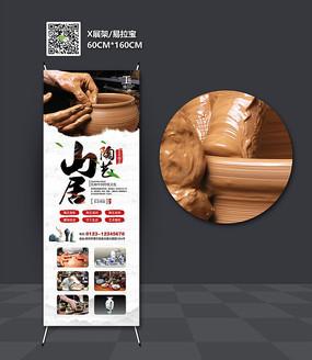 陶瓷陶艺x展架设计模板