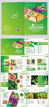 天然绿色水果画册设计