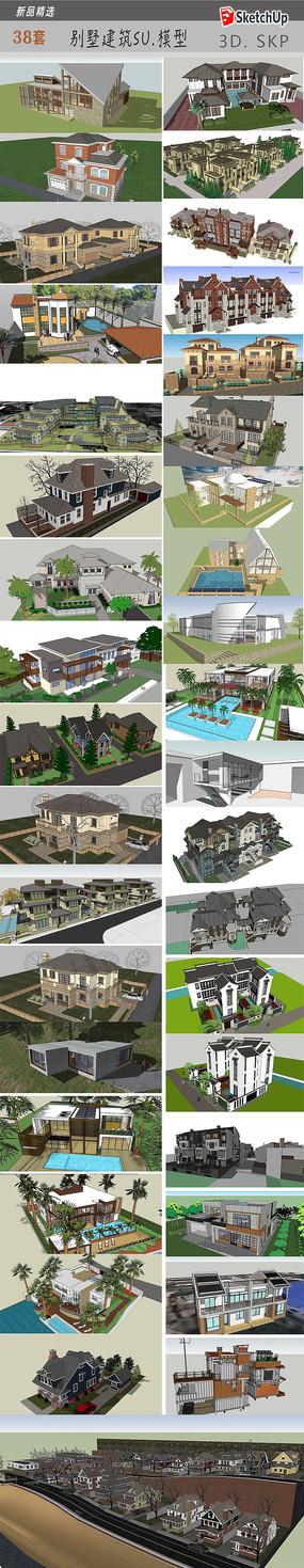 3D别墅建筑模型