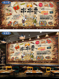 串串香烧烤餐厅背景墙