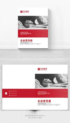 创意企业宣传册封面设计