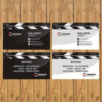 影视拍摄公司名片模板