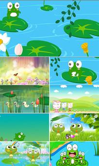 幼儿园情景剧池塘青蛙表演背景视频