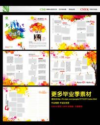 毕业纪念相册同学录设计