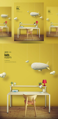 儿童房家具海报