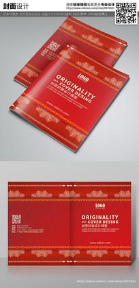 红色中国风婚庆画册封面设计