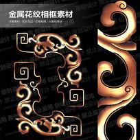 金属龙纹中国龙图案