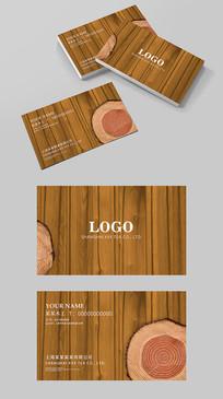 木工名片设计