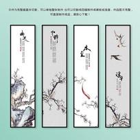 新中式中国风山水四联无框画
