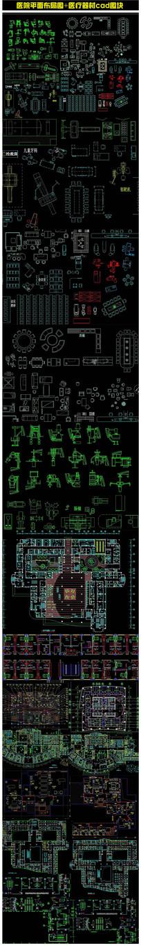 医院平面布局图  医疗器材cad