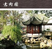 园林公园水榭景观亭