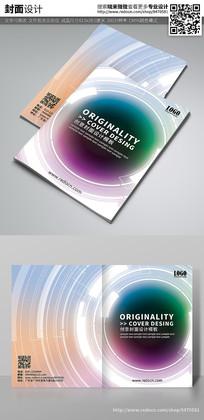 彩色炫酷数码照相机封面